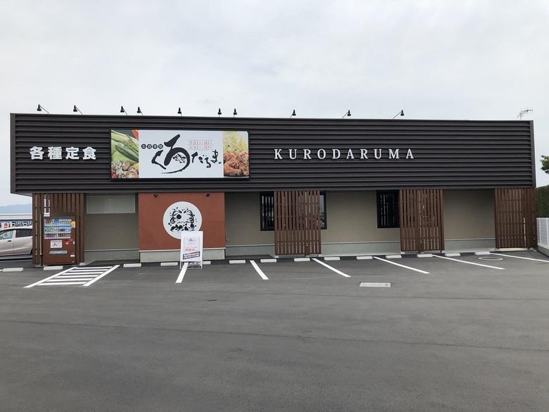 2019年4月19日出水市飲食店OPEN