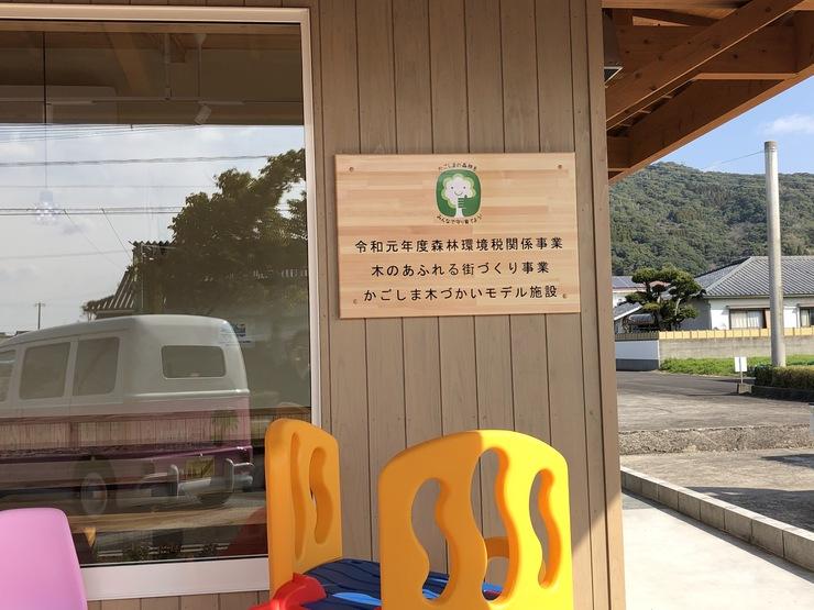 2020年2月SUMOMOベーカリー串木野店OPENしました01